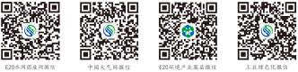 e20环境平台